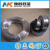99.99% pure aluminium wire for thermal spray