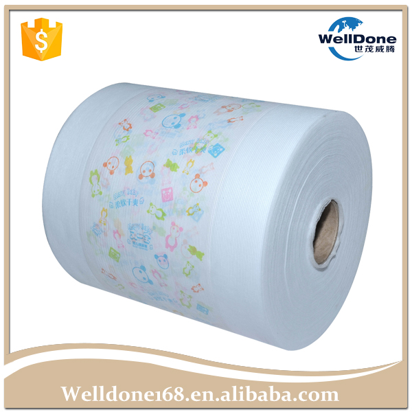 Roll polyethylene protective lamination backsheet film for baby diaper