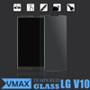 High Quality For LG v10 0.33MM tempered glass screen protector / screen guard / screen protective film