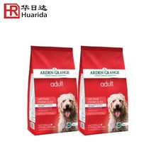 100% Food Grade Dog Cat Treat Packaging Block Square Flat Bottom Zipper Stand Up Pouch Plastic Pet Food Bag