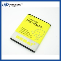 For Samsung galaxy S3 i9300 Mobile Phone Battery