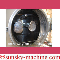 Sunsky hank yarn dyeing machine