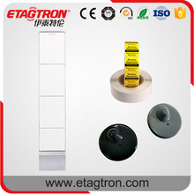 Quality and quantity assured best EAS rf security tag system