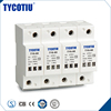 TYCOTIU Factory Electrical Equipment Surge Over-Voltage Protection Device SPD For Data