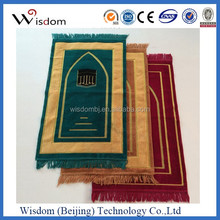Pocket Prayer muslim mats with new designs