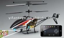 Helicopter WiFi with video live capability/Latest design Helicopter with camera HD 604-W