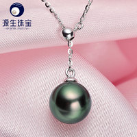 pendant necklace mount for pearl 8-9mm high luster AAA qaulity tahitian pearl