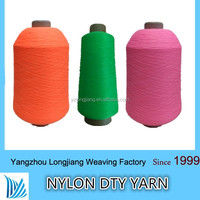 factory wholesale socks yarn 70/2 prices of polyamide pa66 /nylon 66 per kg