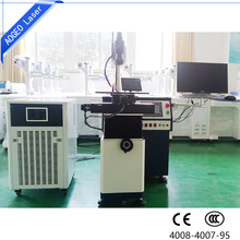 Aogeo jewelry laser welding machine laser welder machine