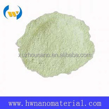 Spherical Nano ITO Indium Tin Oxide Powder