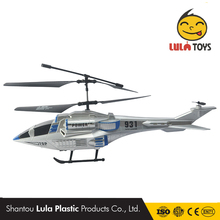 new design die cast model toys 2 channel remote control helicopter for adult rc small helicopter motor