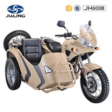 JH600B the first big displacement motorcycle store in China,600CC side car for sale