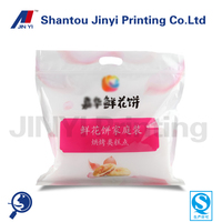 Heat seal printed perforated plastic bag with zipper for packaging flower cake