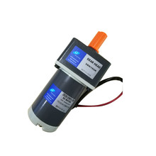 Micro-Size High Torque 15W DC self running magnetic motor