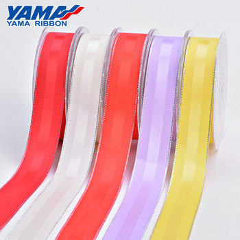 YAMA factory direct sell double layer grosgrain silver side with satin ribbon