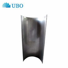 Wedge Wire Sieve Bends for Screening Sizing and Dewatering for fish pool
