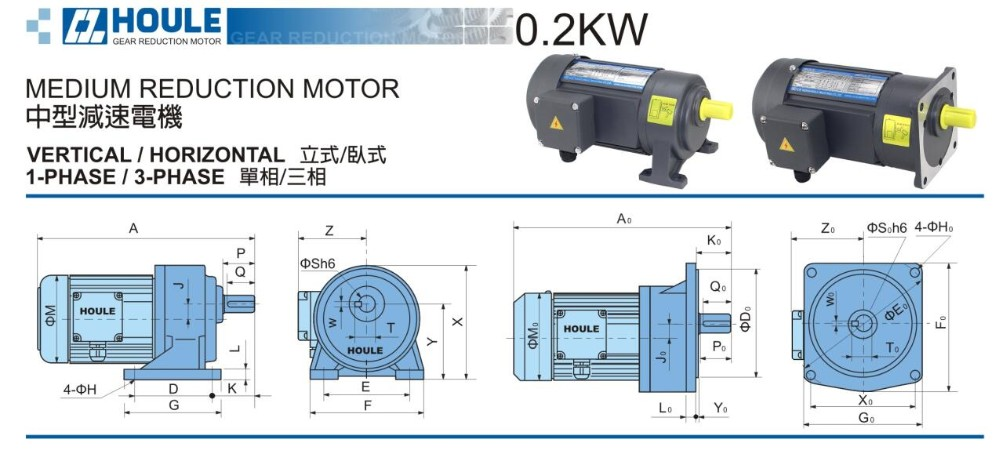 HOULE middle gear reduction motor horizontal induction high quality gear motor