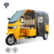 china cheap gas 3 200cc motorized three wheeler