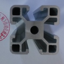 Good pricing with high quality 20x20mm aluminum extrusion from shanghai