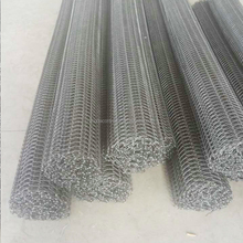 Good quality metal balanced conveyor belt fireproof wire mesh for sale