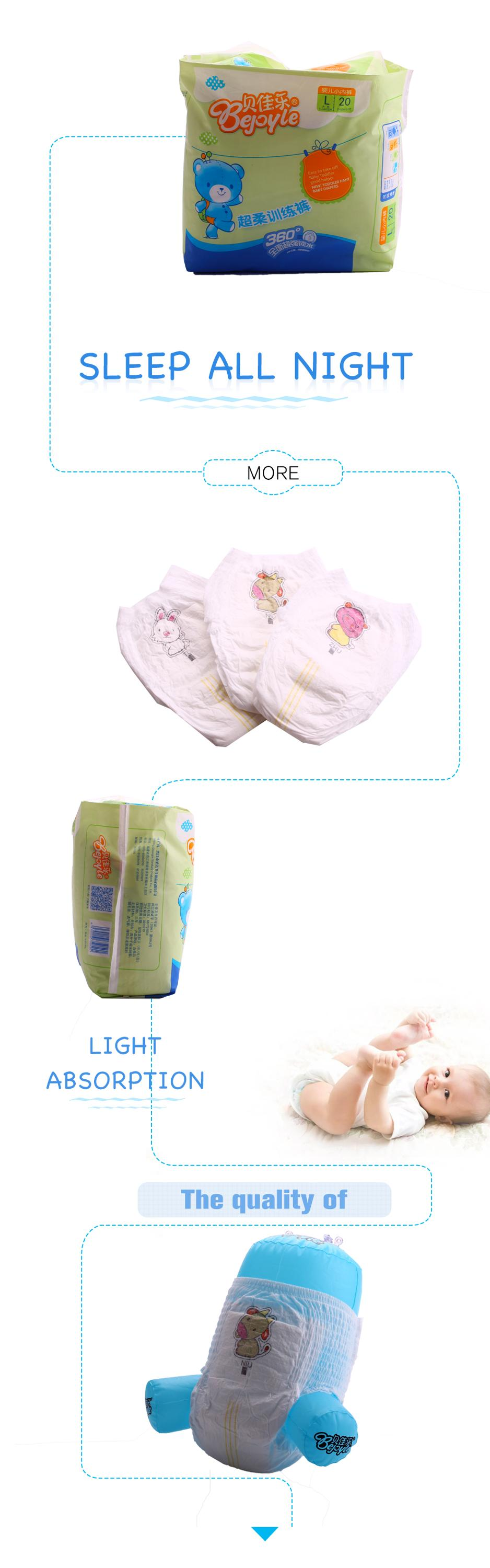 Soft Care Sleepy Baby Nappies Diapers Disposable Pull Up Baby Diaper Pants