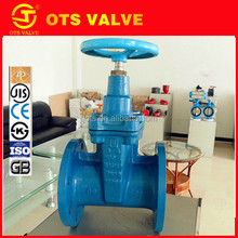 GV-DS001 GB/JIS flanged soft seals gate Valve DN50-600mm