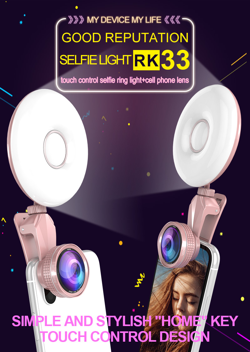 New release rechargeable adjustable brightness led selfie flash light with phone camera lens