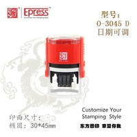 Date time stamps automatic numbering self inking round stamp machine