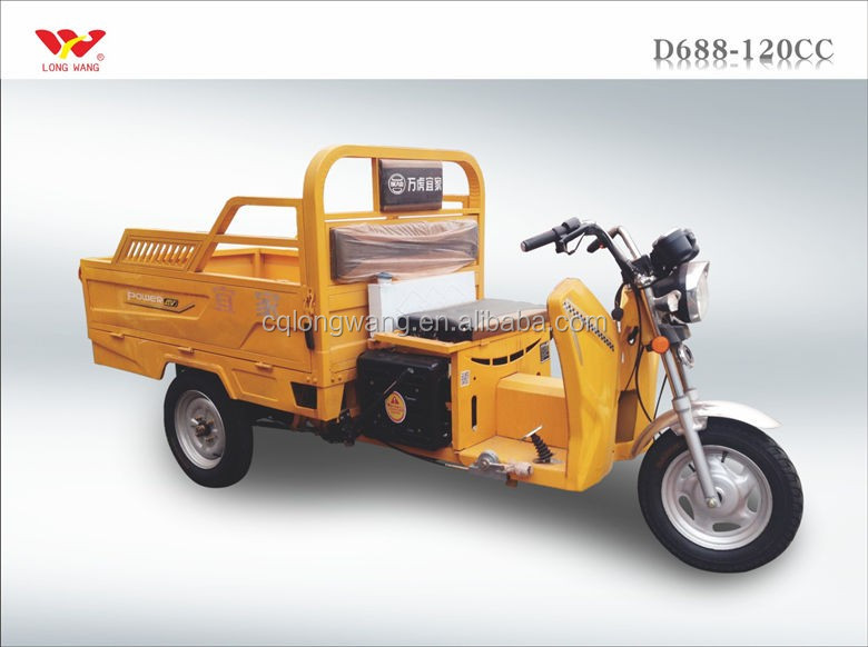 Christmas discount bajaj tricycle/bajaj three wheeler price/3 wheeler motorcycle on promotion