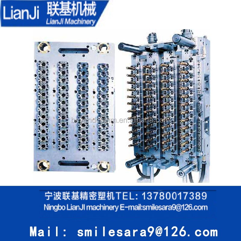 PET Preform <strong>mould</strong> for plastic machinery