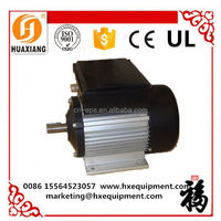 Stable Single Phase 2Hp Electric Motor 1500Rpm