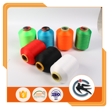 Wholesale polyester covered spandex air covered yarn