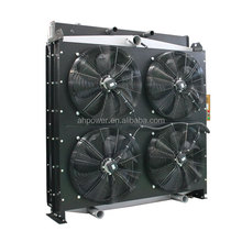 High Performance Copper Core Radiator
