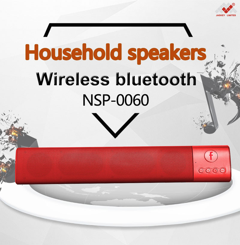 10W Output Sound Speaker,for Bluetooth-enabled Mobile Devices Stereo Speaker wireless sound bar NSP-0060