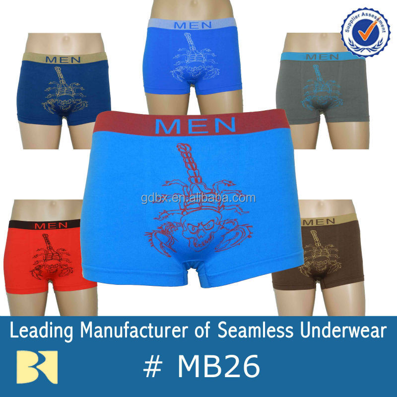 High quality underwear export to Brazil