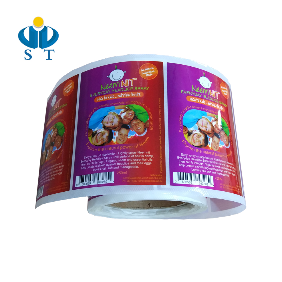 cmyk printing adhesive laminated cosmetic sticker labels