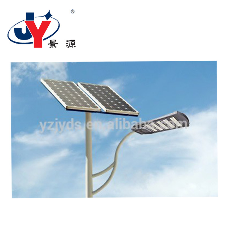 IP65 Newly Designed Solar Powered Street Light with low price