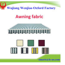 solution dyed polyester outdoor awning fabric