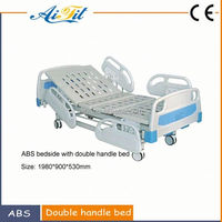 ABS Luxury Bed Reclining Chair Bed ;hospital bed