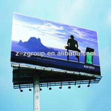 digital printing flex banner roll use for outdoor