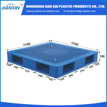 2016 new design large rectangular plastic tray