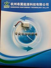 Wholesale Rechargeable 3.7v 750mah 800mah lipo battery HW952540P ...