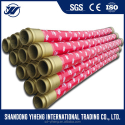 factory high quality and low price concrete pump conveying rcc delivery pipe