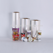 New product 2017 plastic shrink film manufacturers