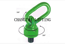 G80 lifting screw point, forged lifting point for chain