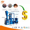99.9% recycling rate !!! copper stripping waste wire peeling machine cabel granulator
