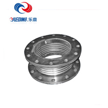 stainless steel axial compensator/axial stainless steel metal compensator with flange/Stainless Steel Bellow Compensator