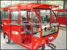 High speed and saving engergy electric tricycle for adults