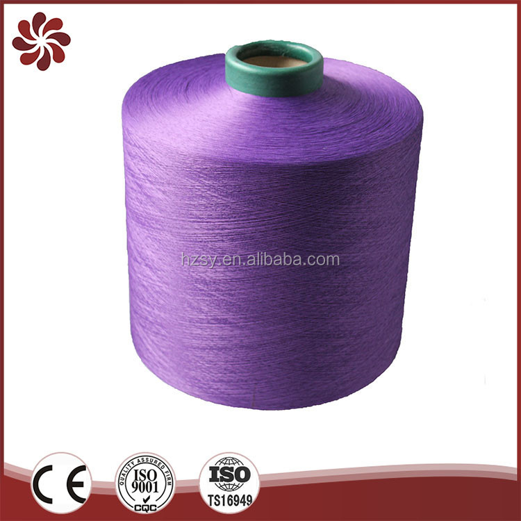 2017 Best Manufactory Fabric Buyers Dty Polyester Yarn