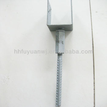 Hot Dip Galvanized Adjustable U Shaped Concrete Post Anchor